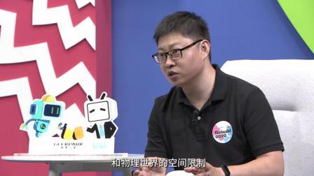 华为顾嘉:中国 5G 如何跨界生长? | Rebuild 2020