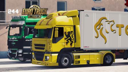 外观小改,司机开启双黑模式【依维柯Iveco Stralis-ProMods-欧洲卡车模拟2】