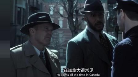 神盾局特工第七季 第一集片段2