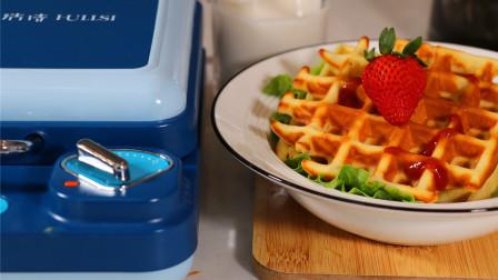 """""""浩诗""""早餐机的另类吃法,10分钟做出华夫饼和三明治,丰盛!"""