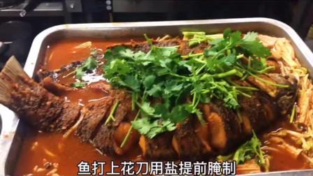 重庆名菜《万州烤鱼》的家常做法,麻辣鲜香一条十斤都不够吃