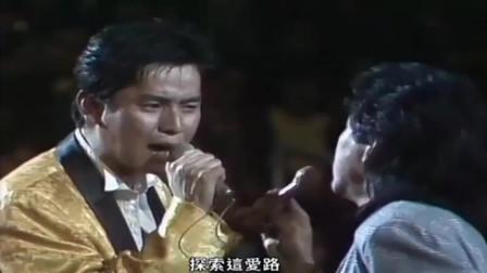 1985年珍贵视频,林子祥、张国荣、谭咏麟对脸飙歌