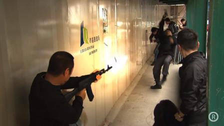 悍匪挟持人质,与香港警方上演街头火拼,真是太精彩了!