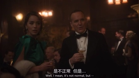 神盾局特工第七季 第一集片段6