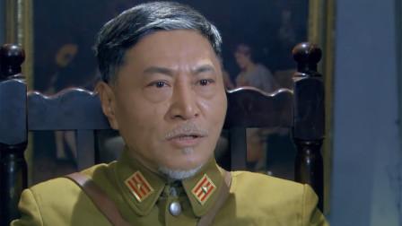 光影:鬼子军官太阴险,实力给魏先生设圈套,不从也得从!
