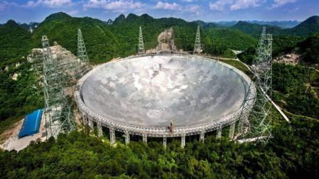 """排名世界第一的射电望远镜,中国贵州""""天眼"""",它能找到外星人?"""