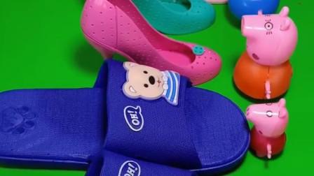 小猪一家要出门旅游,猪爸爸的鞋子不见了,他穿走了高跟鞋