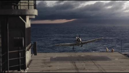 精彩影视片段:决战中途岛(二十五)