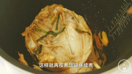 电饭煲盐焗鸡的做法,不加一滴水,皮滑肉嫩,一个人一只都不够吃