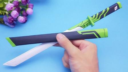自制刺客伍六七清风剑,一张普通纸就能做成,效果实在太秀了!