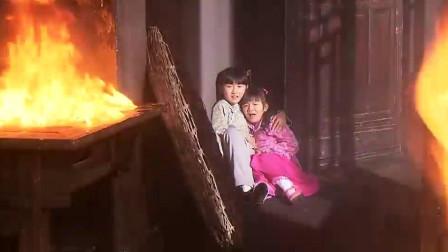赤子心:美芳骗小君去仓库,故意纵火烧她,怎料女儿也在里面