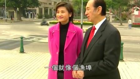 2005年小莉看世界,采访赌王何鸿燊