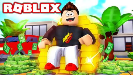 小格解说 Roblox 亿万富翁大亨:建造钻石印钞机!超越西虹市首富?乐高小游戏