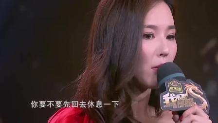 吴佳尼讲述怀孕早产经历,丈夫马景涛全程陪同呵护,令人羡慕!