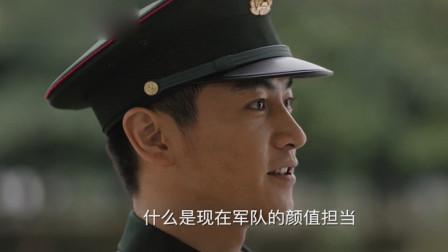 陆战之王:军队颜值担当张能量的自恋时刻!一班,不一般