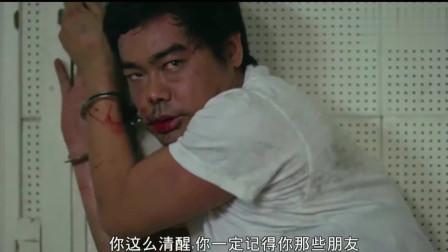 目露凶光:梁家辉刘青云同框飙戏,这段演技炸裂,一个比一个还牛