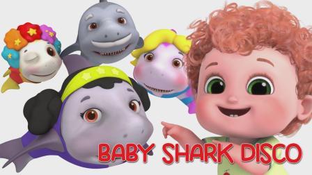 全能宝贝BOBO之奇妙动物儿歌  全能宝贝BOBO与鲨鱼宝宝热舞