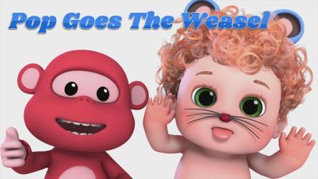 全能宝贝BOBO之奇妙动物儿歌  全能宝贝BOBO与鼬鼠宝宝