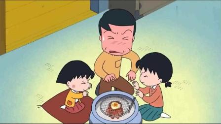 樱桃小丸子:家里做炭火烤饭团,小丸子直流口水,这个冬天只能用火盆取暖了!