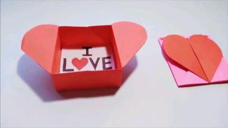 DIY手工:漂亮的爱心小盒子折纸