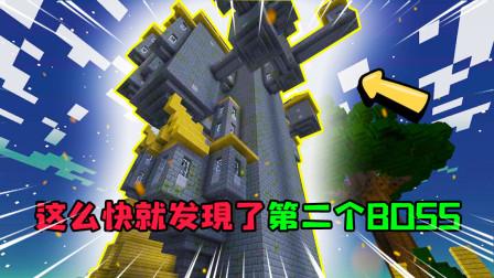 我的世界暮色森林7:大战之后解锁第二个区域,难道是这高耸入云的城堡?
