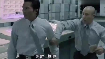 目露凶光:邹兆龙带人抢劫印钞厂,结果全被刘青云拿走,精彩