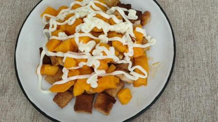 芒果鸡胸沙拉,我的减肥餐day6,总热量392卡路里
