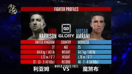被邱建良KO的他竟然这么猛,重拳打的对手跪地不起!
