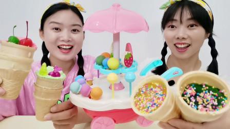 恶作剧:俩闺蜜自制冰淇淋,假樱桃来整蛊,妹子吃花脸真搞笑