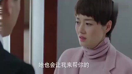 我的前半生:贺涵对子君的这番话,无疑表明爱意,太扎心了!
