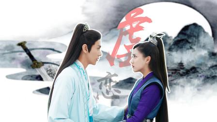 """《暮白首》容夙vs陆一舟,""""女魔头""""和""""小狼狗""""的甜蜜虐恋"""