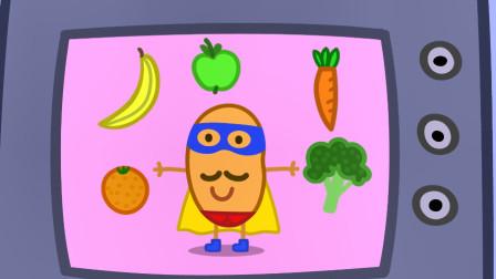 小猪佩奇:蔬菜最好吃,蔬菜也最欢乐,最喜欢蔬菜了