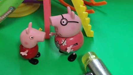 佩奇去玩滑梯了,猪爸爸说滑梯快坏了,猪爸爸就回家拿工具了