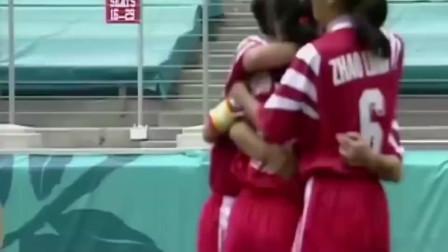 中国足球还得看女足, 当年亚特兰大奥运会, 中国女足对巴西, 这个世界波般进球堪比梅西!