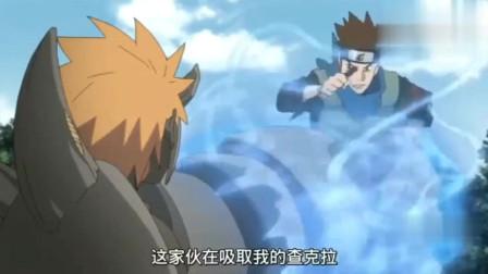 重吾:我参加第四次忍界大战的时候,你只是个弟弟