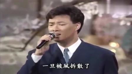 """费玉清和张菲又开始搞笑了,这俩""""活宝""""太逗了,江蕙来这节目无奈"""