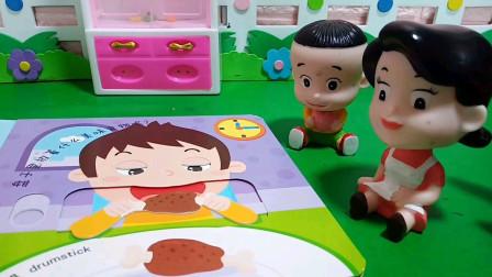 玩具故事 大头想吃汉堡包怎么办呢