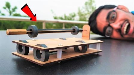 如何才能让铅笔悬浮空中?老外用磁铁实验,结果大开眼界!