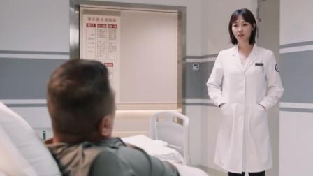 医生不会做网页 谁知病人是工程师 拿来 大爷给你写
