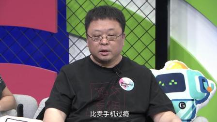 罗永浩:人生爬坑指南|Rebuild 2020
