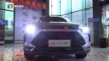 A级SUV市场后浪来袭 BEIJING-X7登陆万州市场