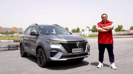 智活新体验,荣威RX5 PLUS来袭,运动家用兼得的SUV