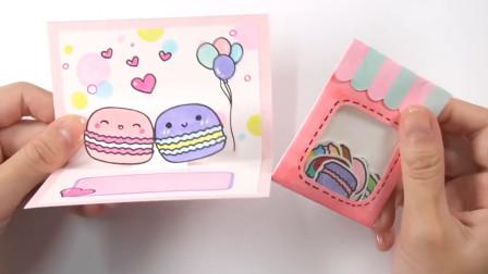 创意手工制作:自制马卡龙甜点迷你贺卡和甜点小袋子,很可爱