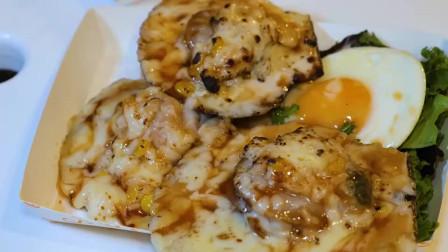 韩国美食芝士烤扇贝和虾,芝士就是力量!