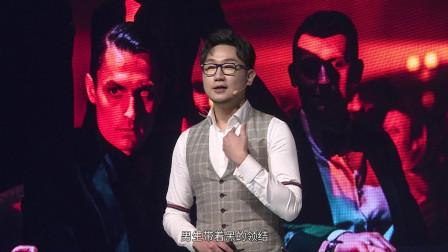 上海文广演艺集团总裁马晨骋-享受未知的已知