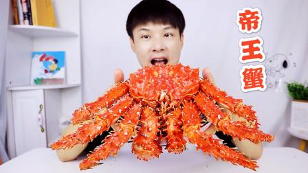贪便宜400元买4斤重的帝王蟹,收到货后懵了,重量还不到一半