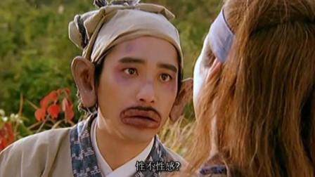 """梁朝伟经典喜剧角色回顾(1)笑出腹肌的香肠嘴——《东成西就》""""欧阳锋"""""""