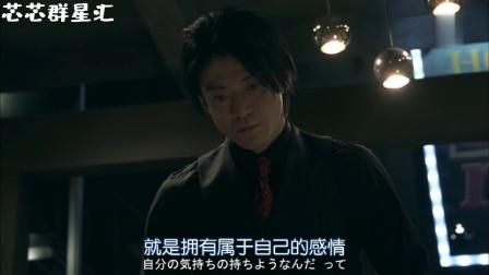 小栗旬生田斗真角色混剪,暴打逃跑的凶手,这个爆打看得真爽