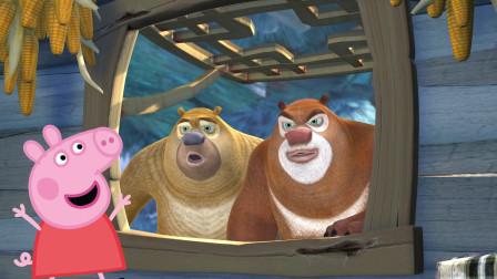 小猪佩奇邀请熊出没熊大熊二来小木屋