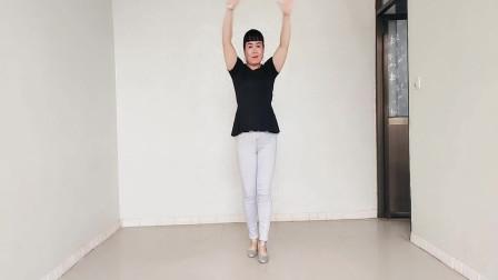 简单步子舞《爱就在前方》老少皆宜拉伸健身操,正反面
